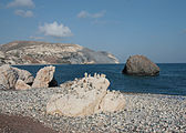 Aphrodite's Rock 5313.jpg