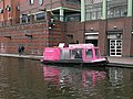 Ariel the Waterbus - geograph.org.uk - 1755188.jpg