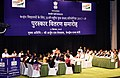 Arjun Ram Meghwal addressing at the prize distribution function of the 30th National Youth Parliament Competition, 2017-18 for Kendriya Vidyalayas, in New Delhi (1).JPG