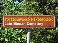 Armeni Friedhof 04.JPG