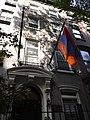 Armenian UN Embassy in New York City 01.jpg