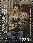 Arshak Fetvadjian 2016 stamp of Armenia 2.jpg
