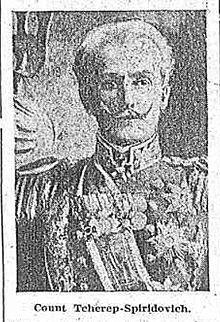 Arthur Cherep-Spiridovich (1858 rus — 22 October 1926 usa).jpg