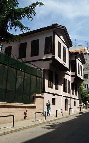 Atatürk Museum (Thessaloniki) - Image: Atatürk Museum Thessaloniki