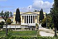 Atenas, Zapeión.jpg