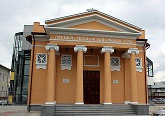 Giurgiu - Atheneum building