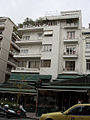 Athens earlymodernism02.JPG