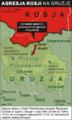 Autonomia osteyjska ossetian auotonomy.png