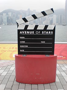 Avenue of Stars clapperboard.JPG