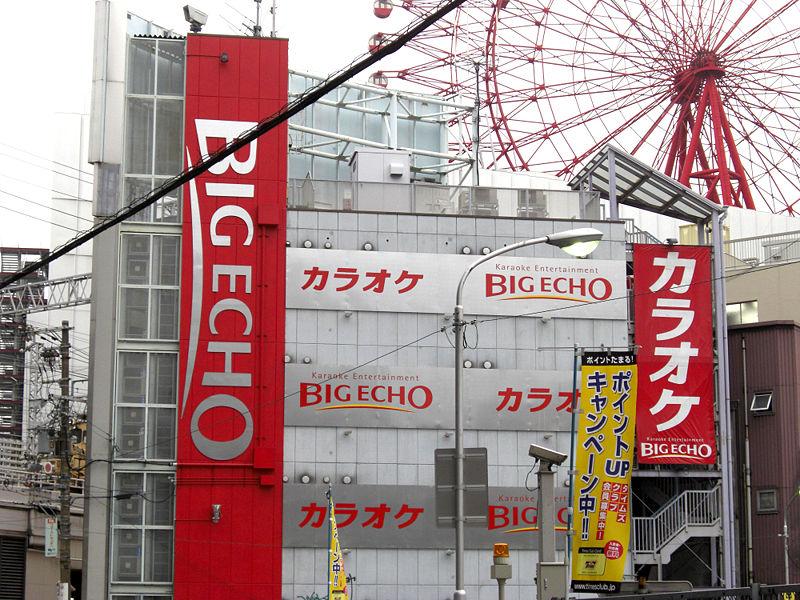 Karaokê em Tokyo