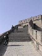 Badaling Great Wall 3.jpg