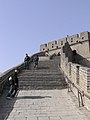 Badaling Great Wall 3.jpg