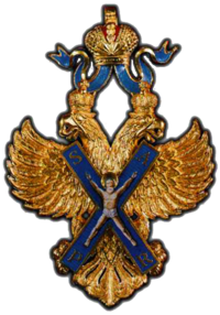 Badge of the Order of St-Andrew (Russia 1998).png