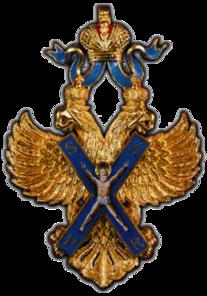 Картинки по запросу Орден Андрея Первозванного