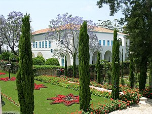 Mansion of Bahjí - The final place of exile of Bahá'u'lláh: the Mansion at Bahjí, Acre, Israel.