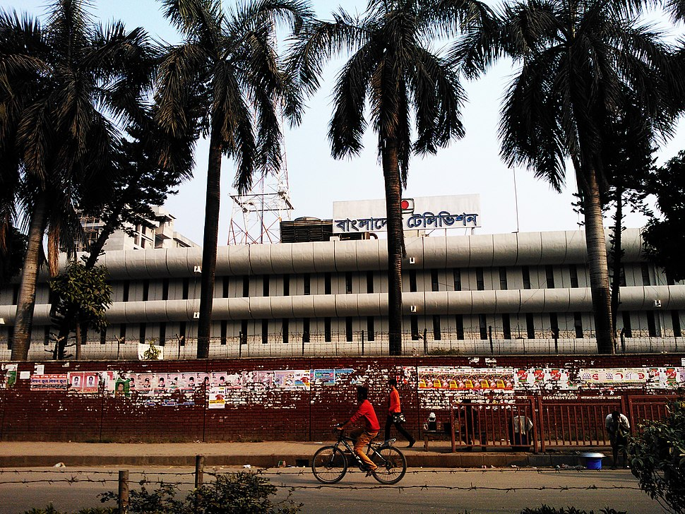 Bangladesh Television Bhaban at Rampura (02)