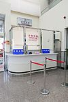 Bank of Taiwan foreign currencies exchange in Tainan Airport 20151028.jpg
