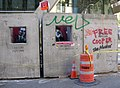 "Banksy's ""Concrete Confessional"" transformed.jpg"
