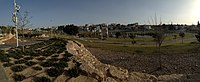 Beersheba Children Park IMG 5815.jpg