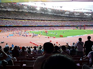 Beijing Olympic Stadium August 15 709713b52c o.jpg