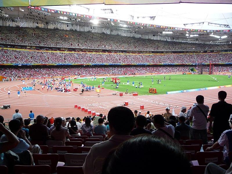 Beijing Olympic Stadium August 15 709713b52c o.jpg