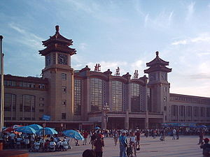 Ten Great Buildings - Beijing Railway Station