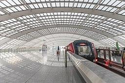 Beijing capital airport 1