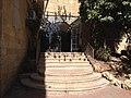 Beit Chinuch Entrance October 2020.jpg