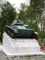 Belarus-Yezyaryshcha-Tank Monument-2.jpg