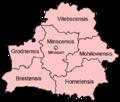 Belarus provinces latin.png