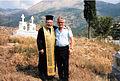Benteni, Arcadia, Greece - August 1991.jpg
