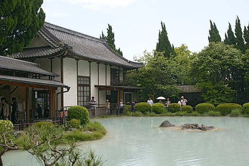 Beppu Shiraike-jigoku01n4272