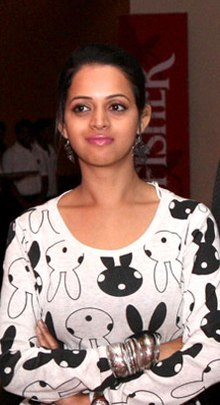 Bhavana Bhavna At Ccl2 Party Vizag India 2011 Cropped Jpg