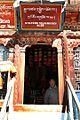 Bhutan - Flickr - babasteve (43).jpg