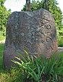 Bierwicha - Stone 02.jpg