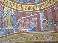 Biserica Buna Vestire-Streza din Cartisoara (16).JPG