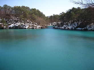 Goshiki-numa - Image: Bishamon numa Pond