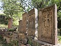 Bjno Monastery 039.jpg