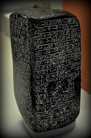 Esarhaddon - Black basalt monument of king Esarhaddon. It narrates Esarhaddon's restoration of Babylon. Circa 670 BC. From Babylon, Mesopotamia, Iraq. The British Museum, London.