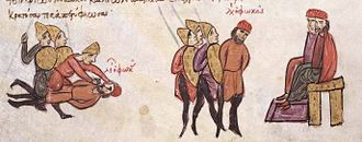 Political mutilation in Byzantine culture - Depiction of the blinding of Leo Phokas the Elder after his unsuccessful rebellion against Romanos Lekapenos, from the Madrid Skylitzes chronicle