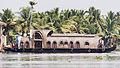 Boathouse (6913166700).jpg