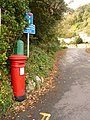 Bonchurch, postbox No. PO38 213, Bonchurch Shute - geograph.org.uk - 1567513.jpg