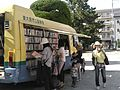 Book Mobile at Higashi-Osaka 2016 (2).jpg