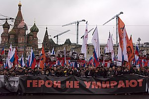Assassination of Boris Nemtsov - March in memory of Boris Nemtsov in Moscow, 1 March 2015