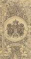 Brasão do Reino de Portugal (Sociedade de Socorros Mútuos Marquês de Pombal).png