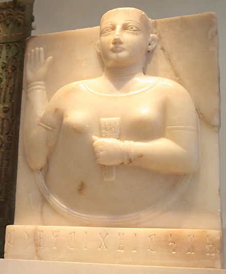 Gravestone of a young woman named Aban, portrayed frontally with a raised right hand and a sheaf of a wheat in her left hand, symbolizing fertility. British Museum, London