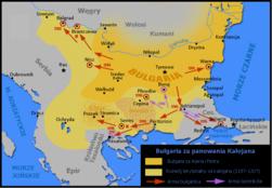 Bulgaria under Kaloyan pl.png