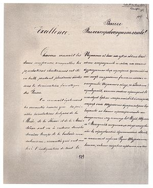 Gotse Delchev, Blagoevgrad Province - Macedonian Bulgarians Memorandum to the Great Powers 1878