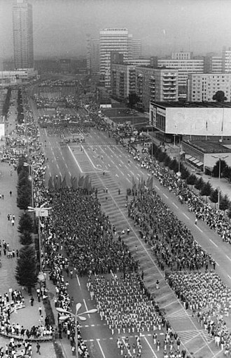 World Festival of Youth and Students - The 10th World Festival of Youth and Students in 1972