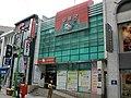 Busan Gwangbok-dong Post office.JPG